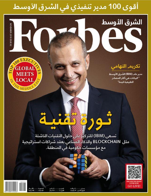 arabic cover92