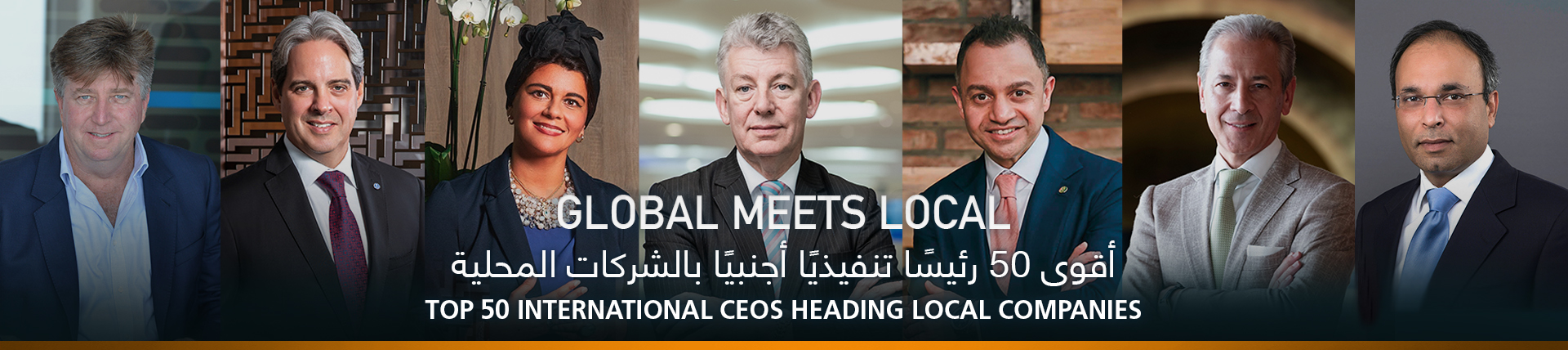 Top 50 International CEOs Heading Local Companies