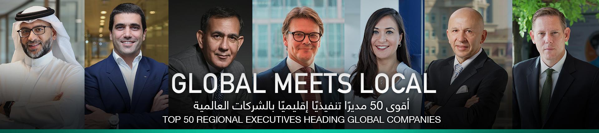 Top 50 Regional Executives Heading Global Companies 2019