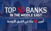 banking 2019 164x100