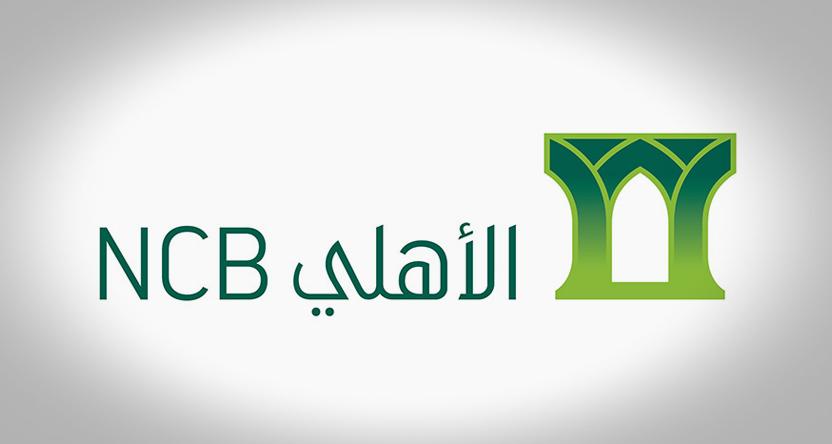 Saudi Arabia's banking industry re-shaped