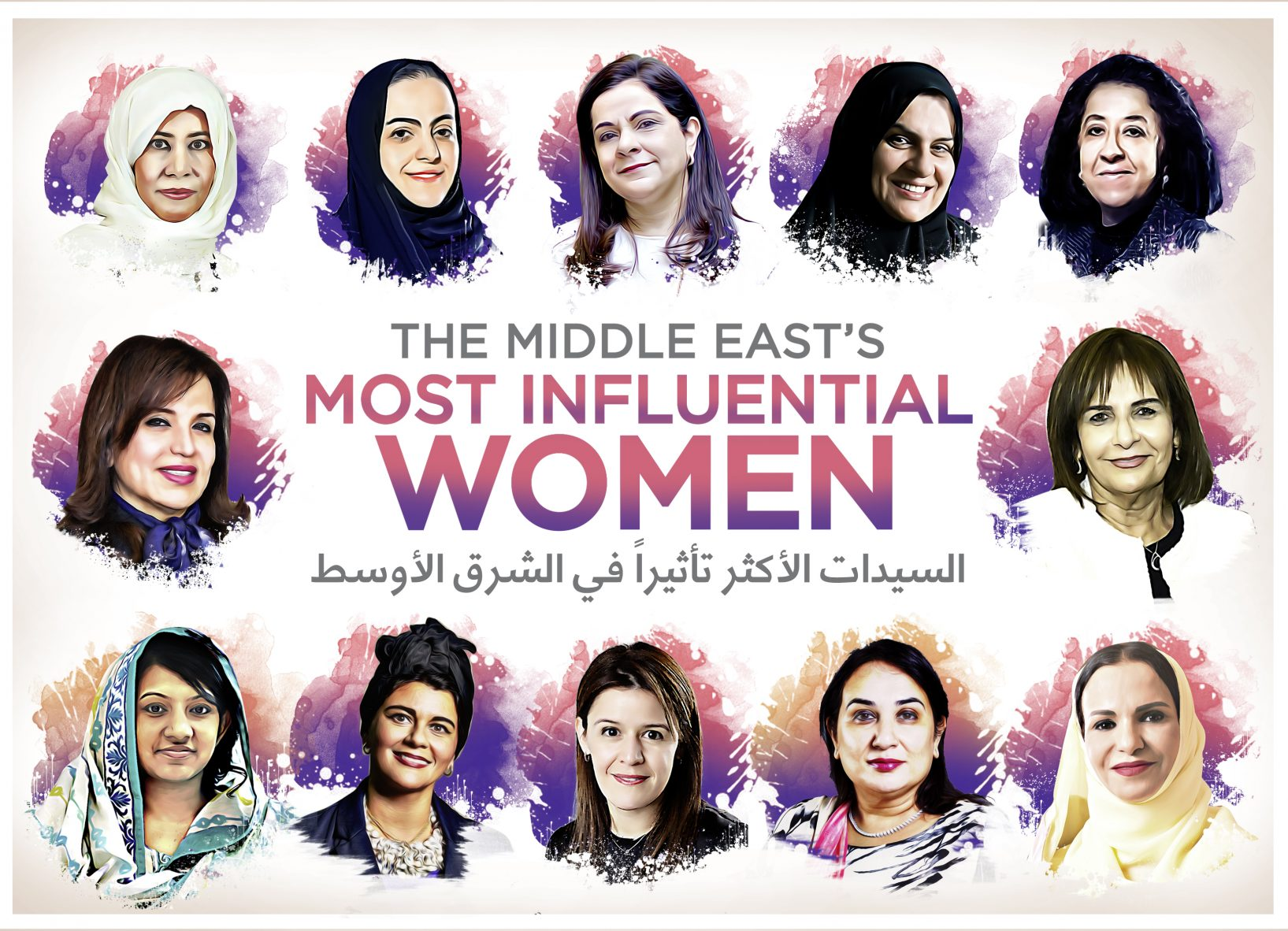 The Middle East's Most Influential Women 2018