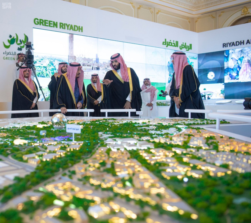 Saudi Arabia Invests $23 Billion To Build Green Projects In Riyadh