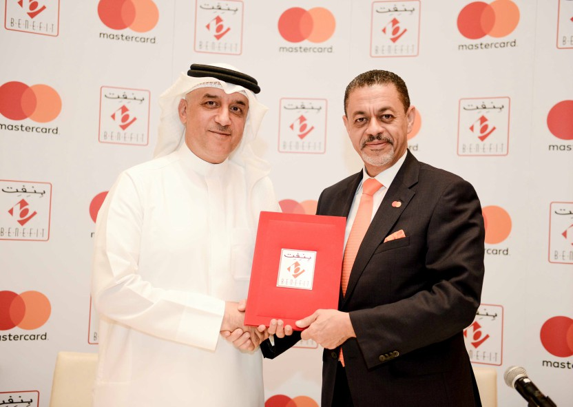 Mastercard To Roll Out A Nation-Wide Blockchain Payment Program In This Gulf Country