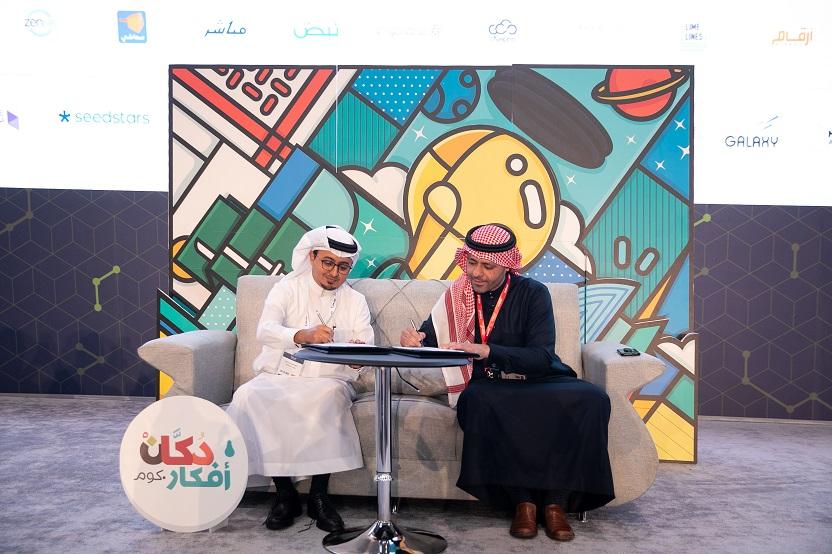 Jeddah-Based E-commerce Startup, Dokkan Afkar, Raises $5.6M In Series B