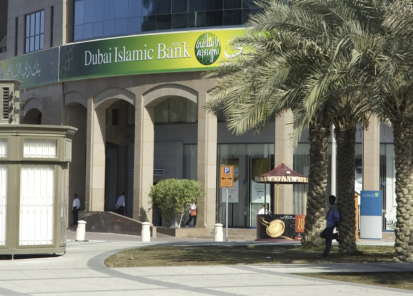 DIB Considers Acquiring Its Rival, Noor Bank
