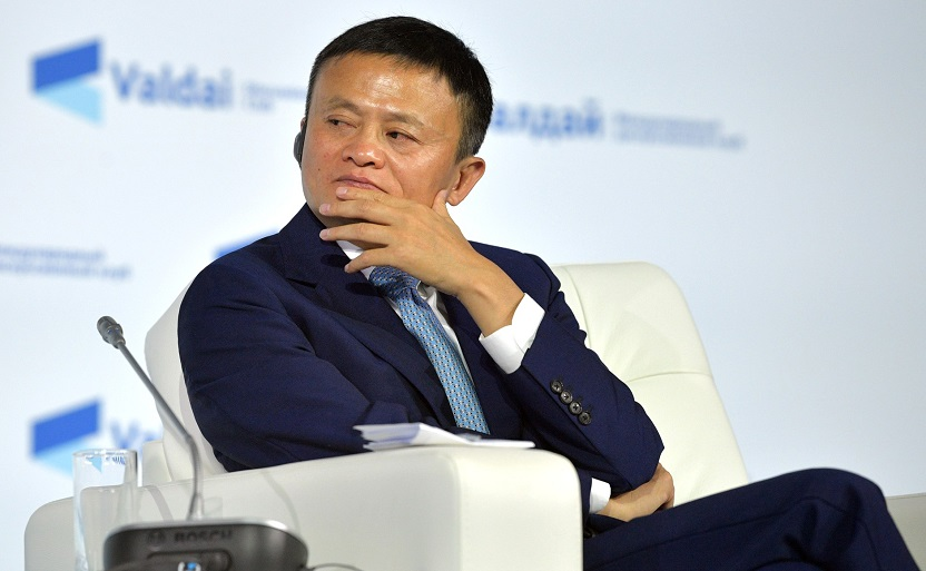 Alibaba Strikes Cooperation Pact With China Home Furnishings Leader Red Star