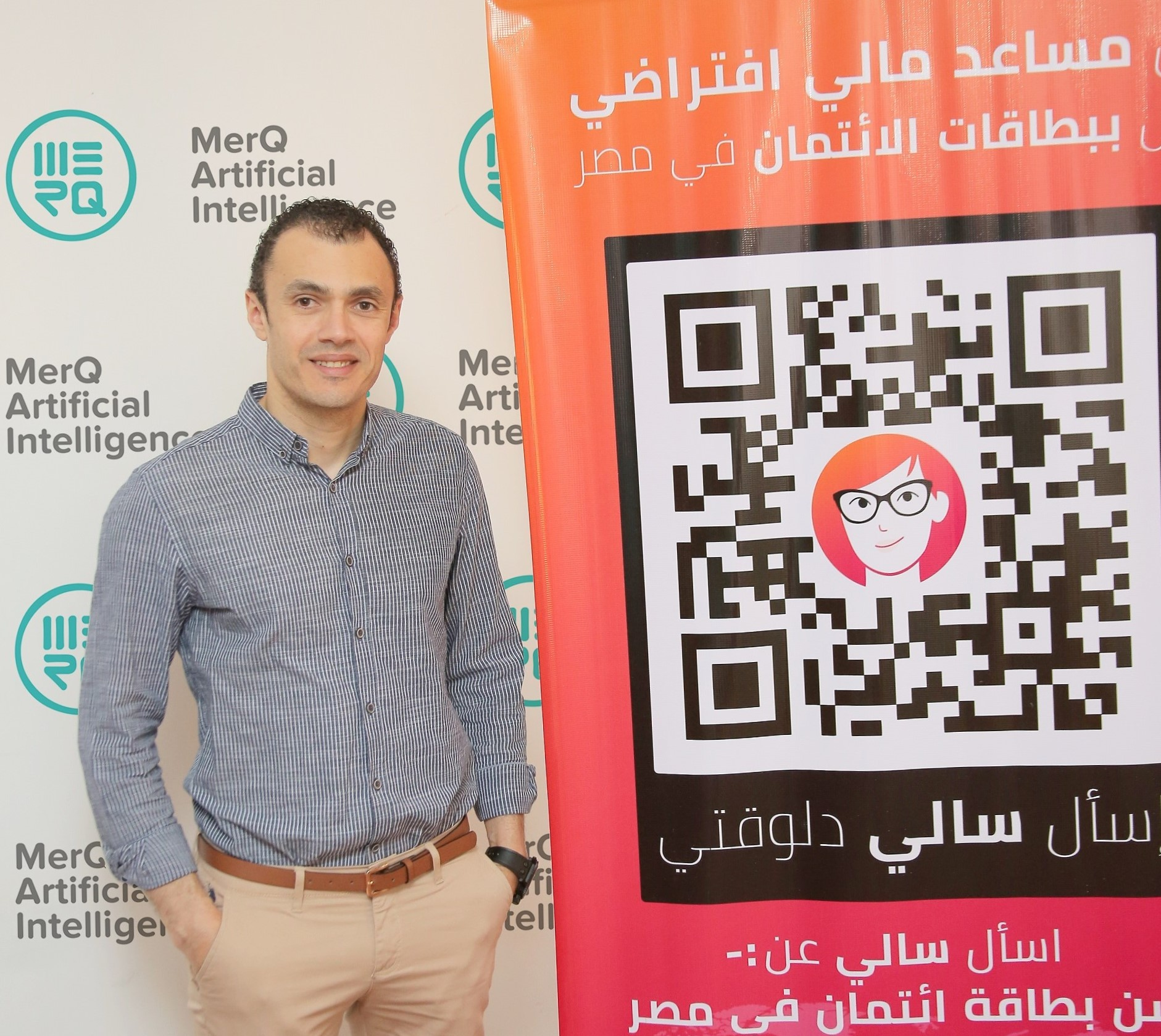 Egypt-based AI Firm MerQ Secures Its First Round Of Funding