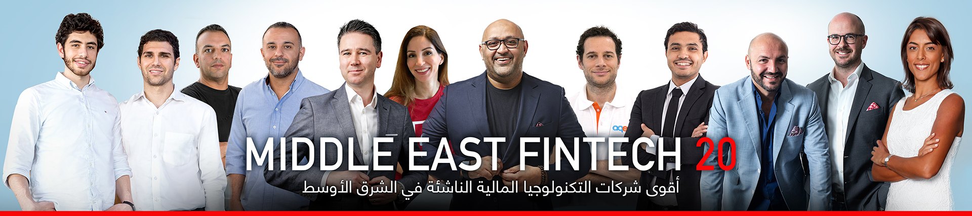 MIDDLE EAST FINTECH 20