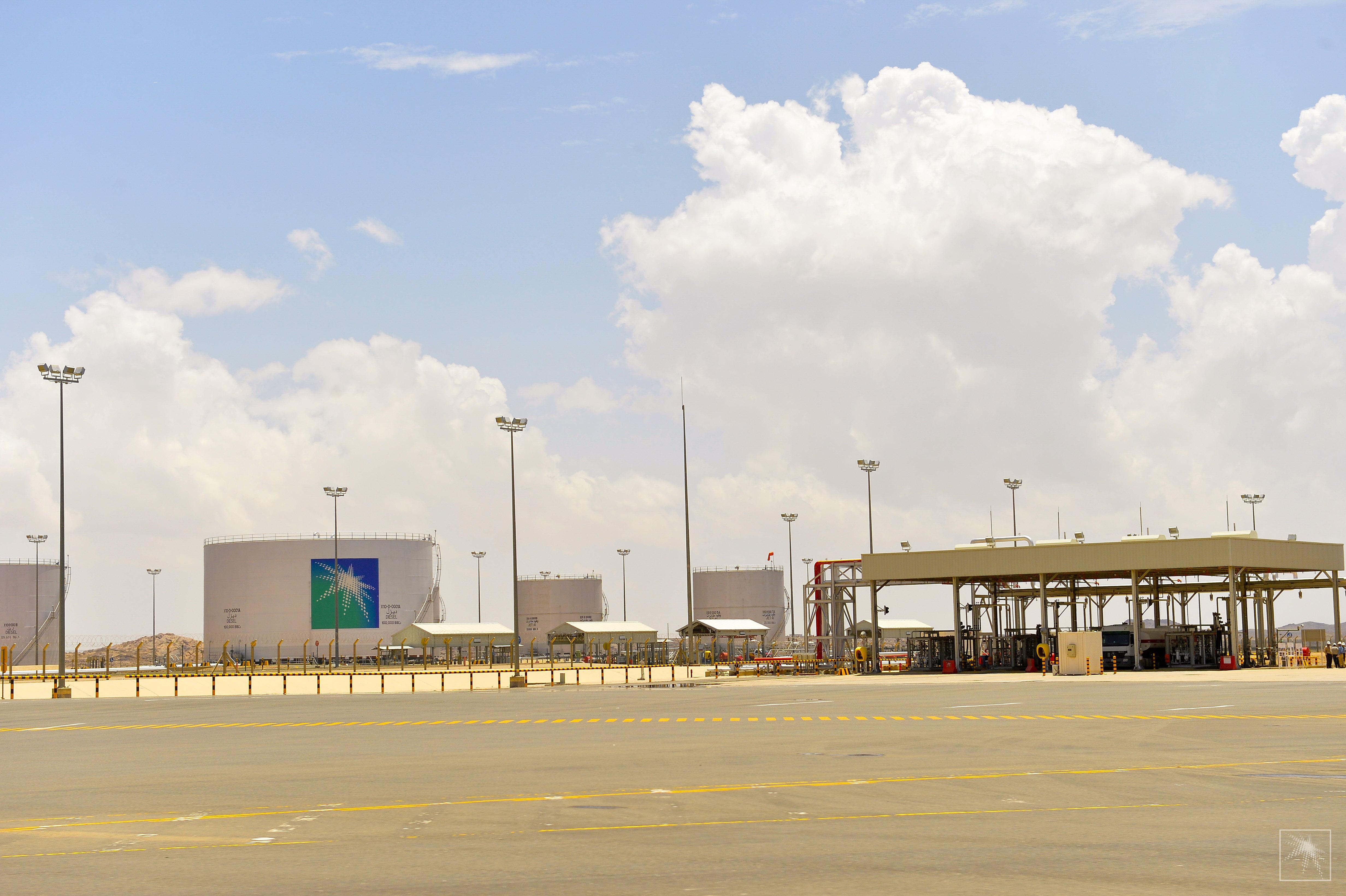 Saudi Aramco To Invest $16 Billion In SMEs