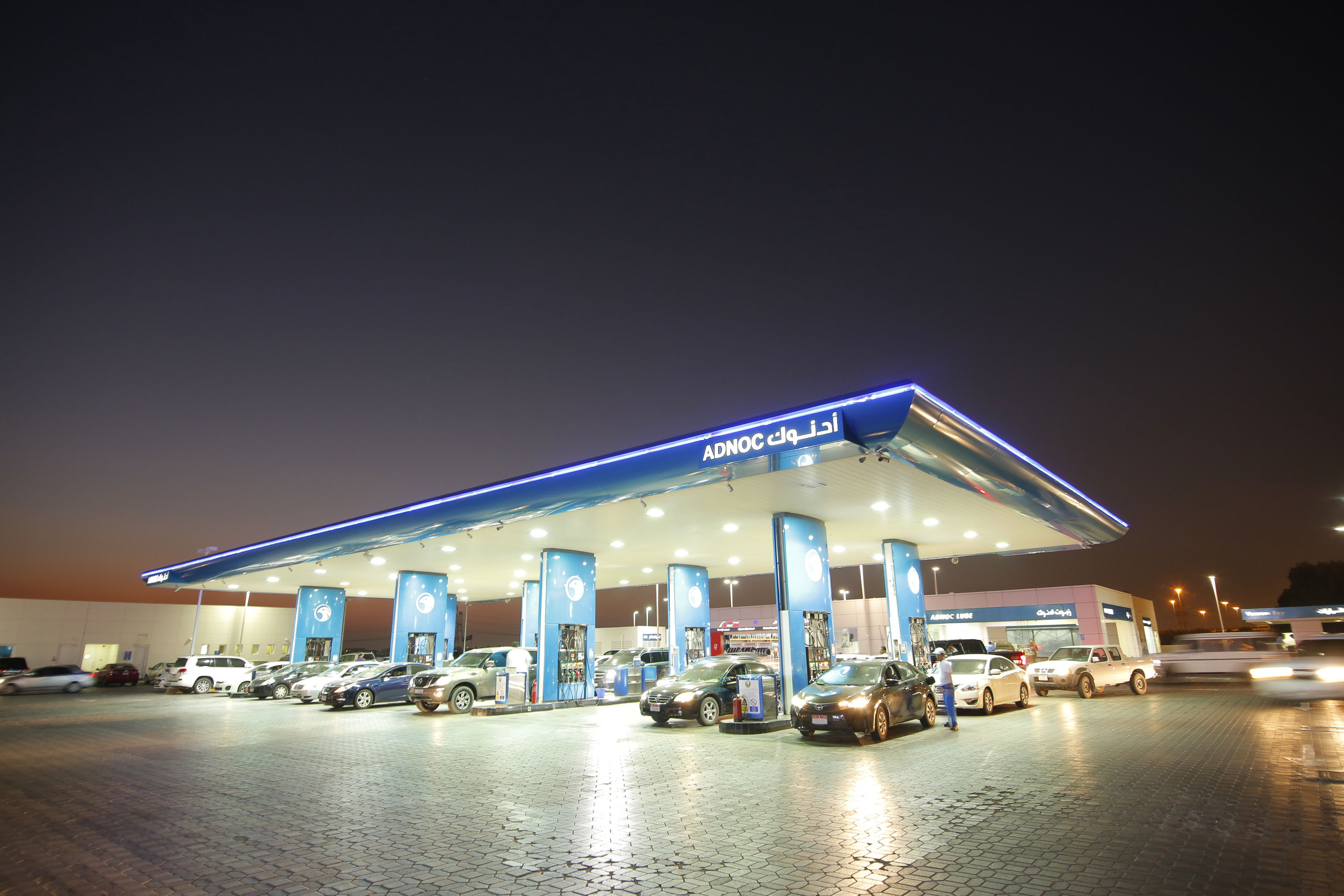 ADNOC Distribution Shares Rise 8% On Record Dividends