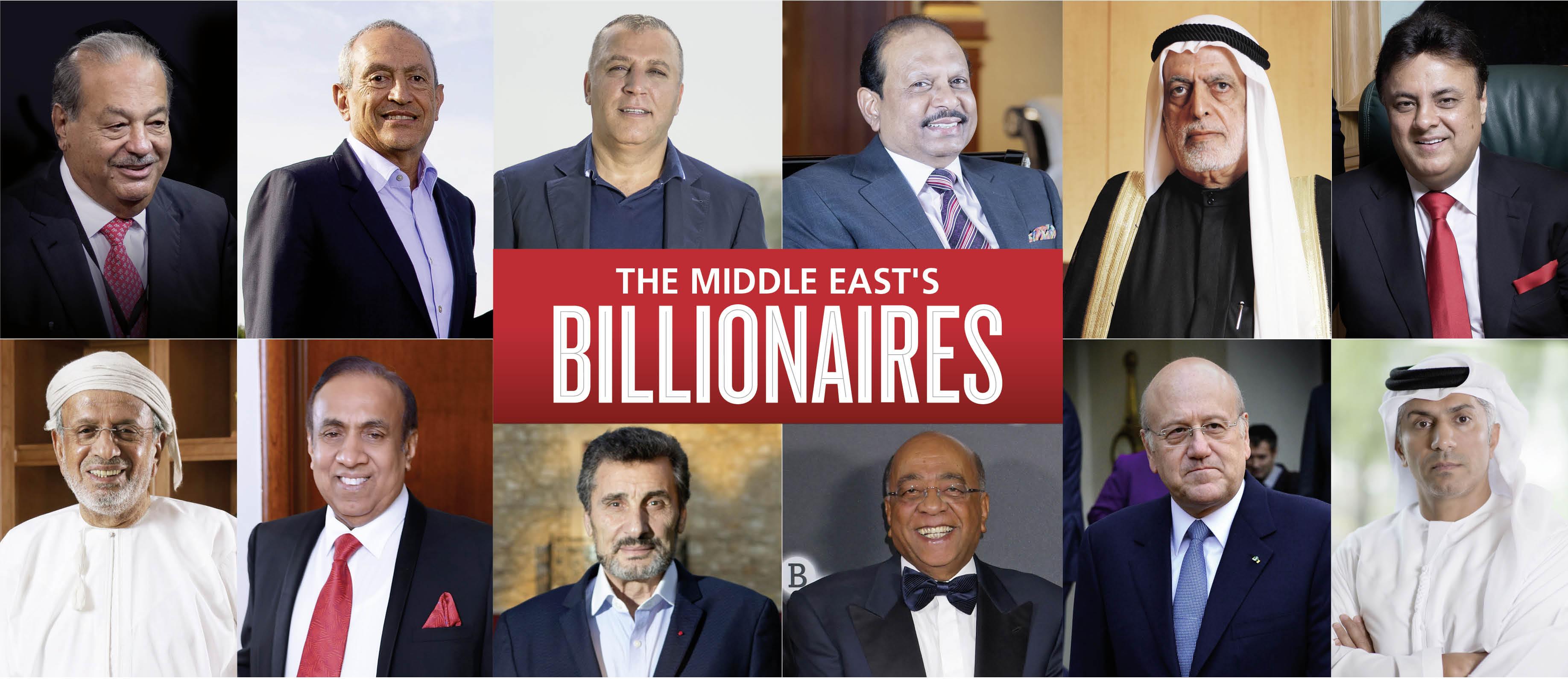 أثرياء الشرق الأوسط لعام 2019