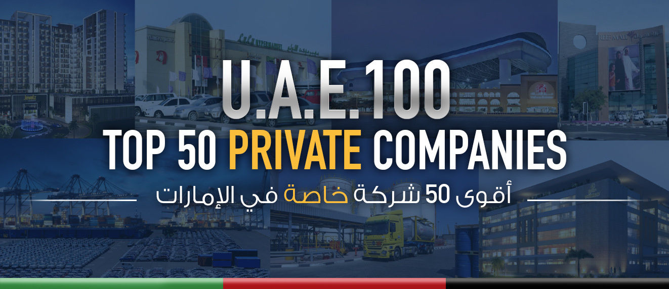 Top 50 Private Companies In The UAE
