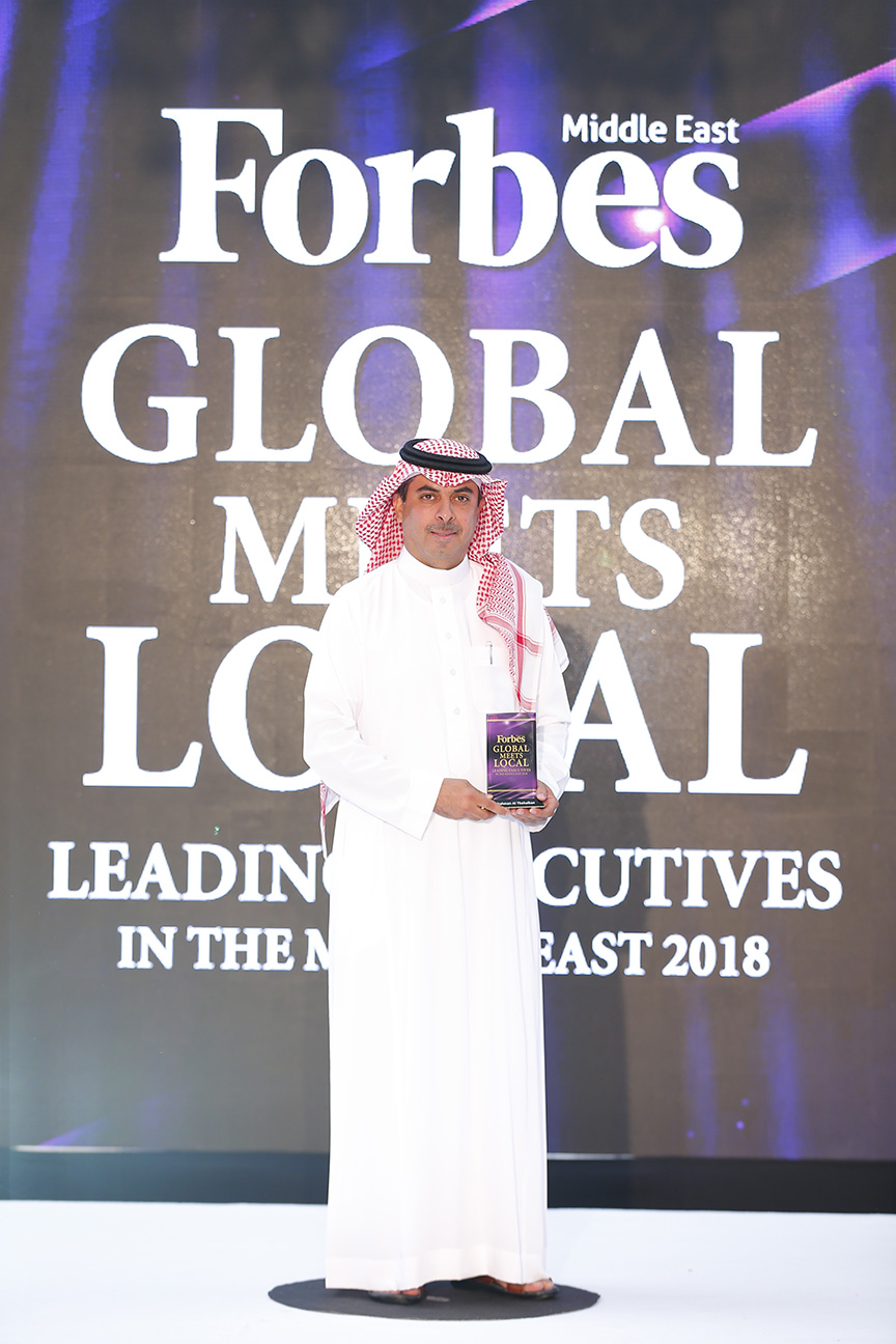 Global Meets Local: The Leading Executives in the Middle East