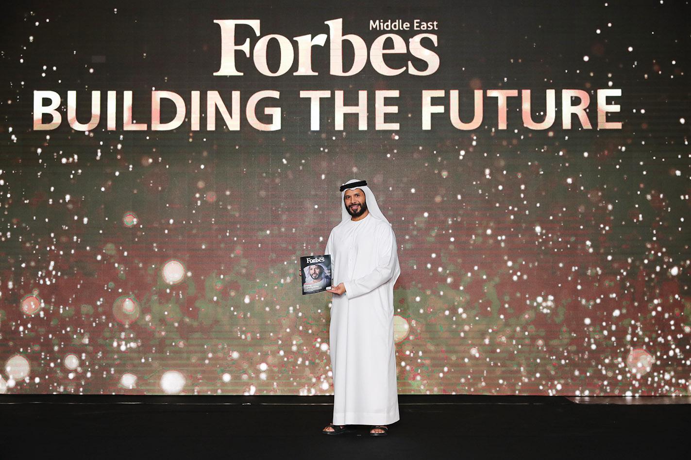 Building The Future 2019
