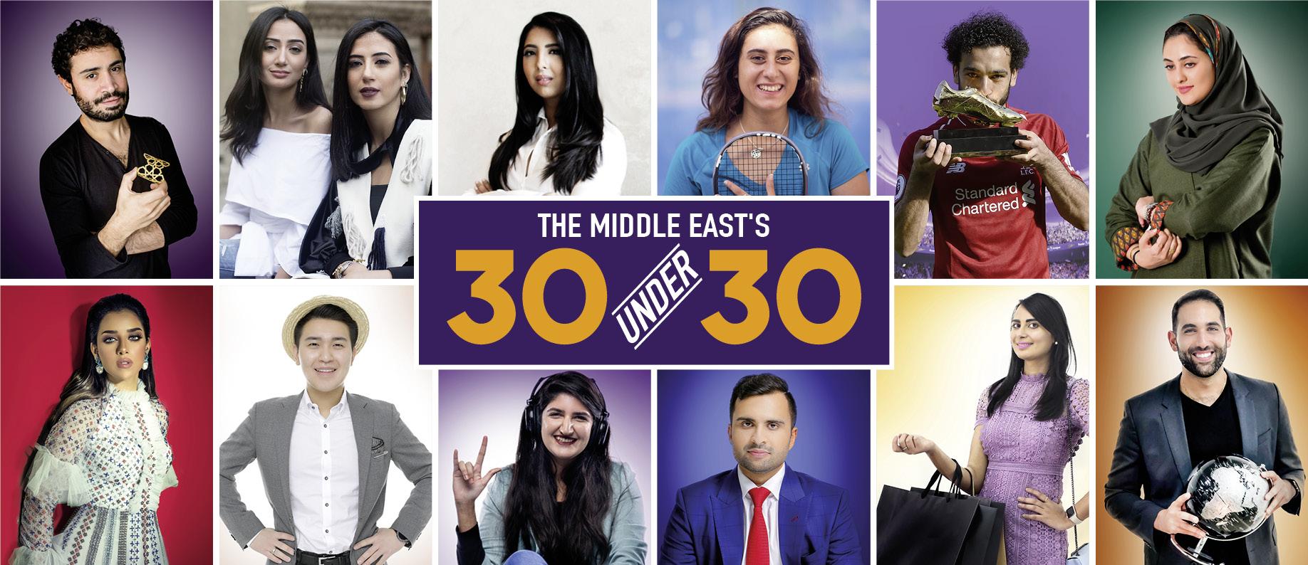 المبدعون الشباب تحت سن 30 في الشرق الأوسط لعام 2019