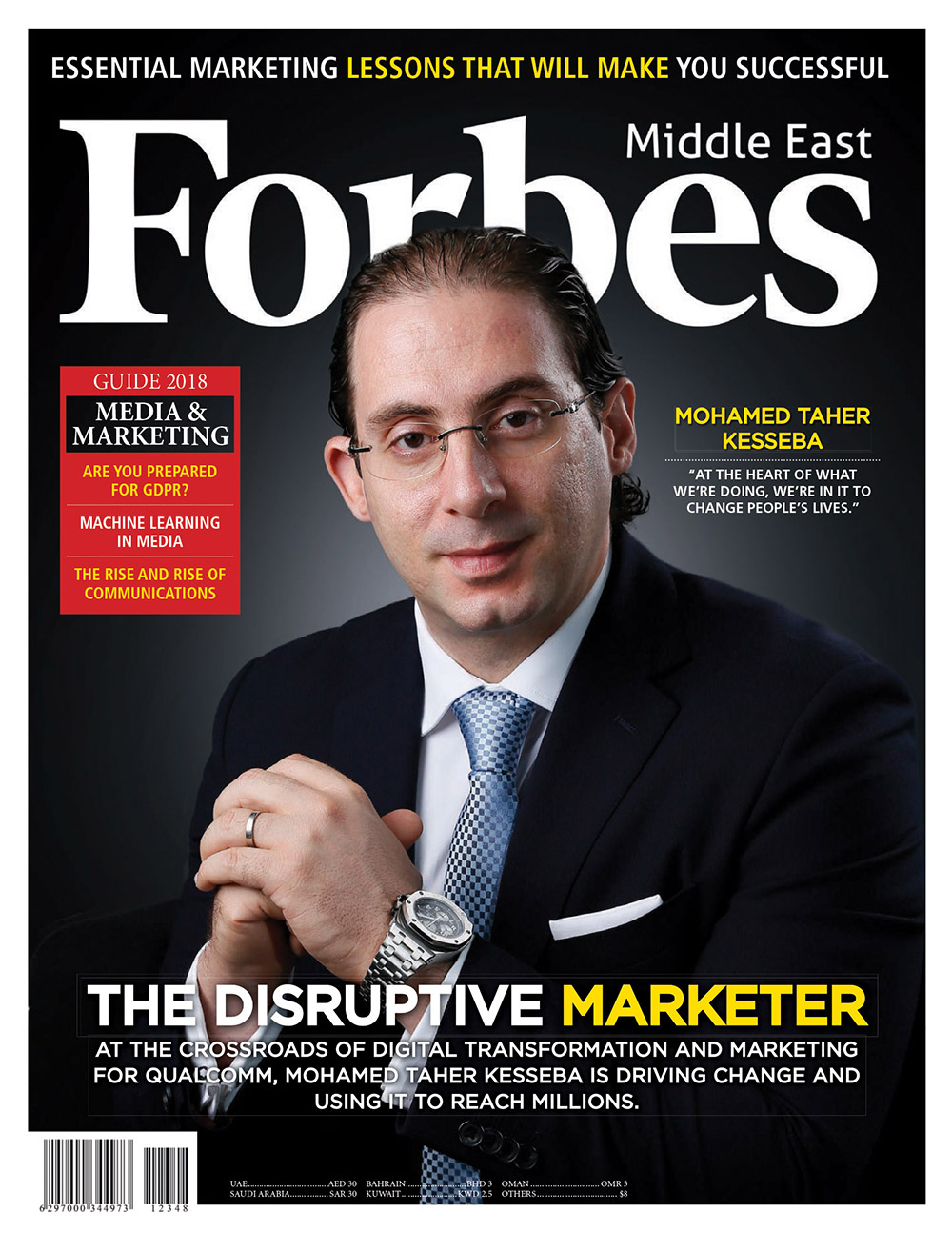 media and marketing cover