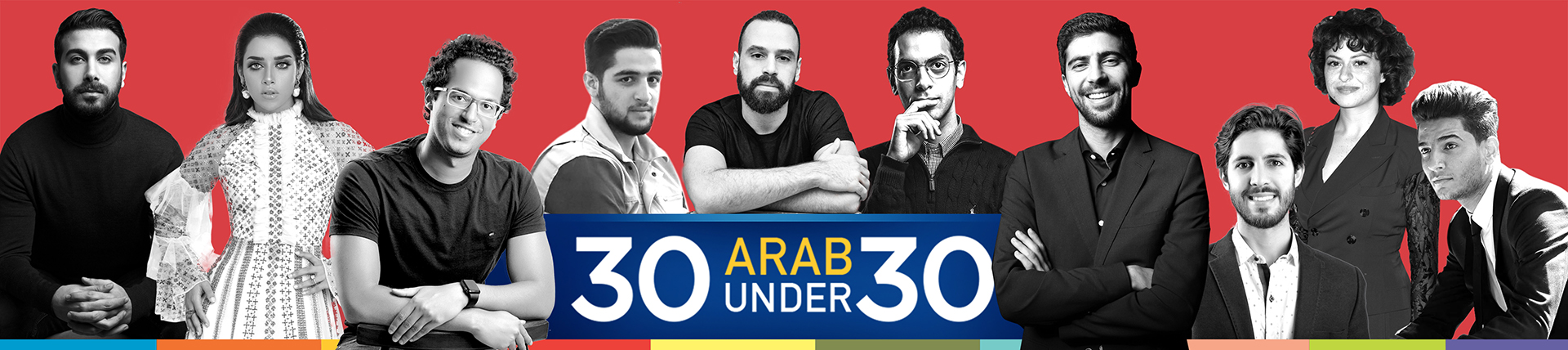 Arab 30 Under 30 - 2018