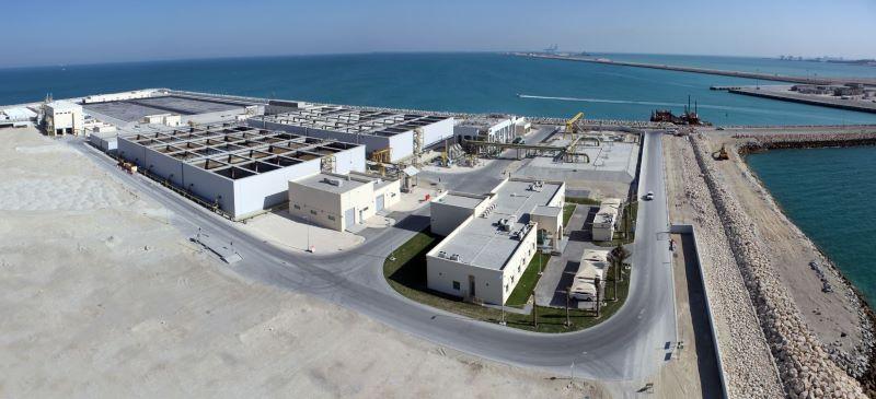 almar bahrain