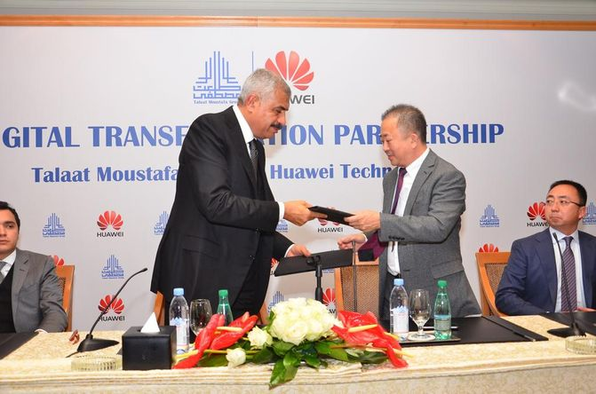 Egypt Gears Up For A New Smart City As The Talaat Moustafa Group Signs Agreement With Huawei