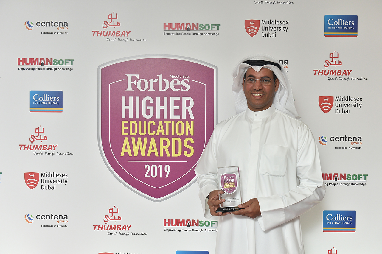 Forbes Middle East Higher Education Awards