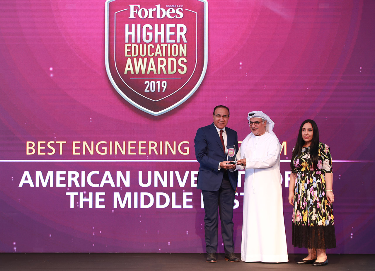 Best Engineering Program, American University of the Middle East