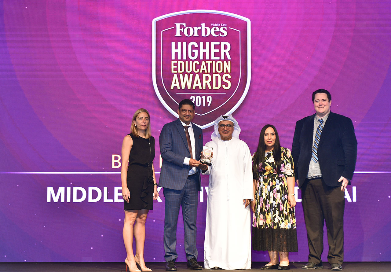 Best Media Center, Middlesex University Dubai