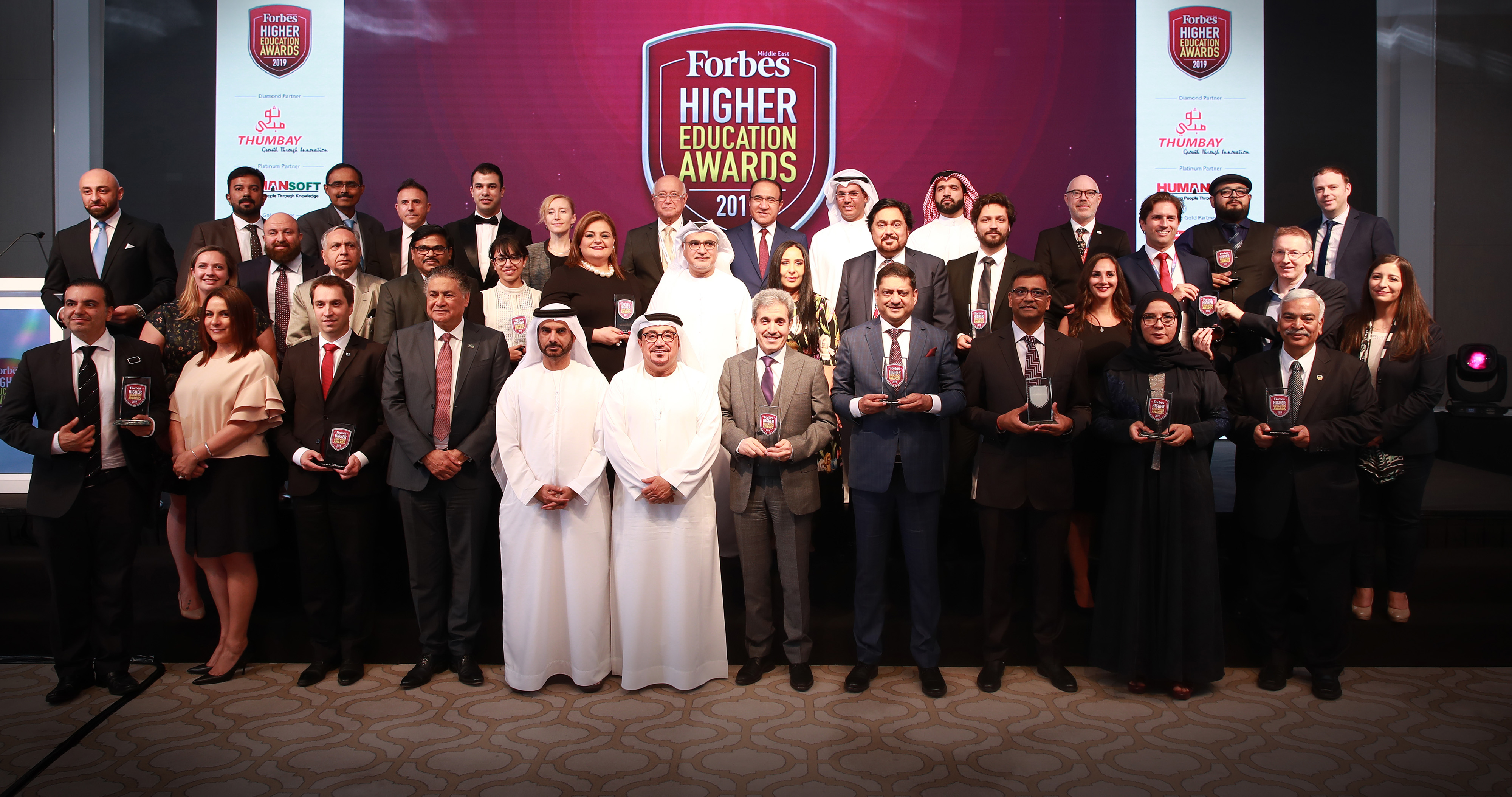 Forbes Middle East Higher Education Awards 2019; 24th April 2019 Winners