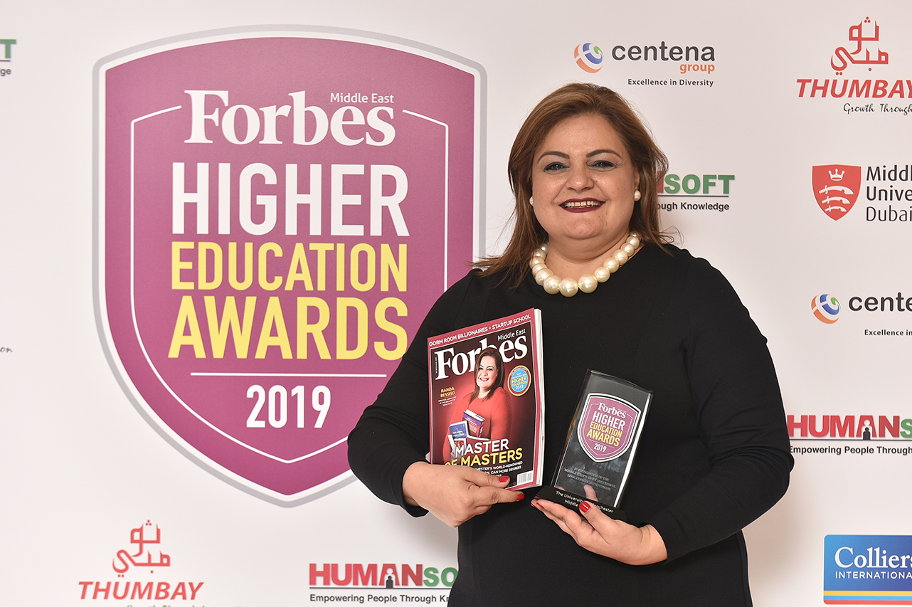 Forbes Middle East Higher Education Awards Randa Bessiso