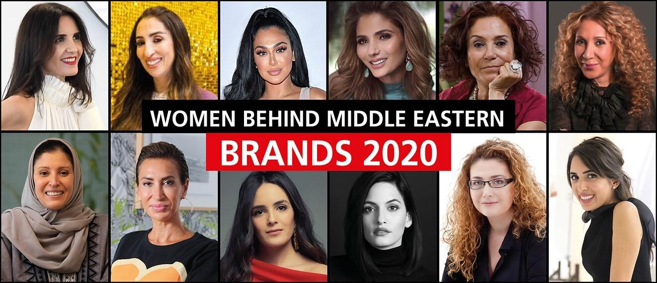 سيدات صنعن علامات تجارية شرق أوسطية
