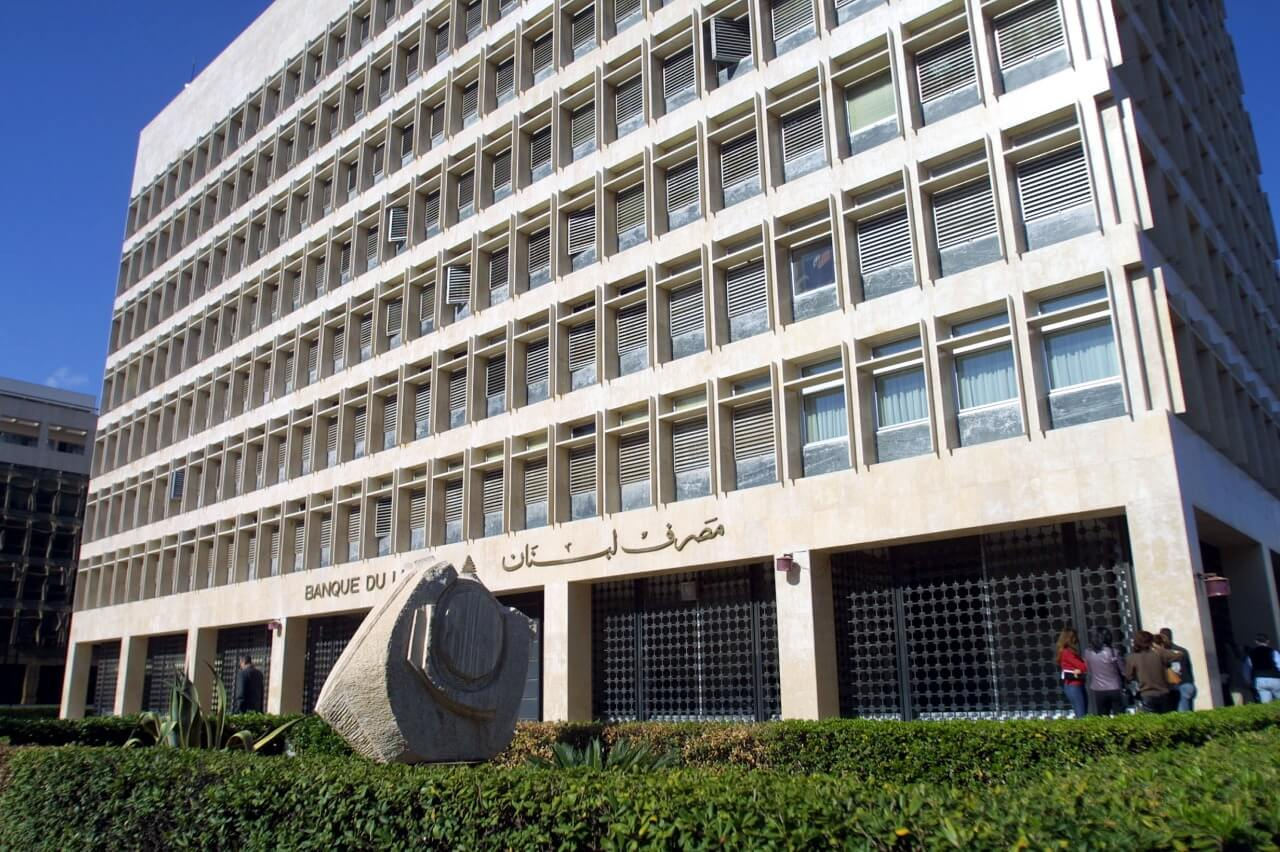 Forbes Middle East Reveals The Questions From Alvarez & Marsal, Which The Central Bank Of Lebanon Refused To Answer