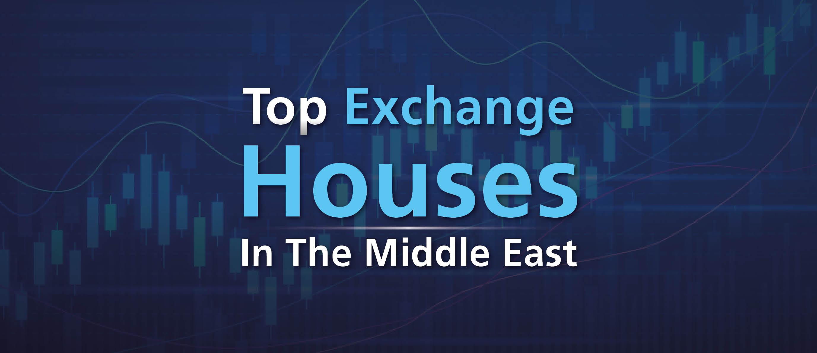 أقوى شركات الصرافة في الشرق الأوسط