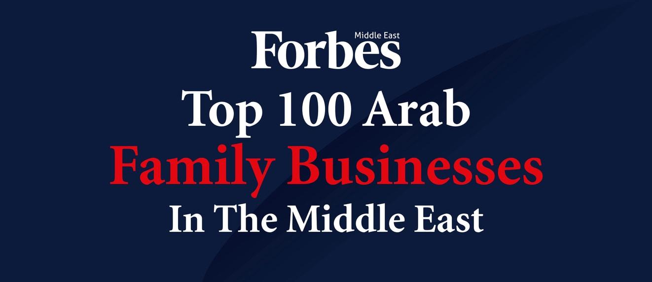أقوى 100 شركة عائلية عربية في الشرق الأوسط 2020