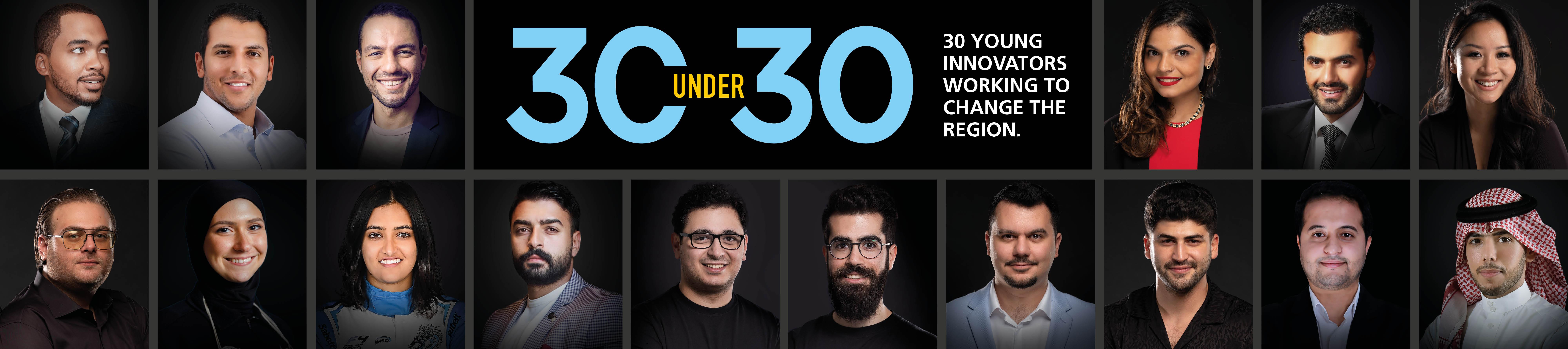 30 Under 30 - 2020