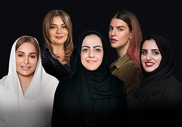 أقوى سيدات الأعمال في الشرق الأوسط 2021