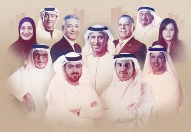 Top 100 Arab Family Businesses In The Middle East 2021