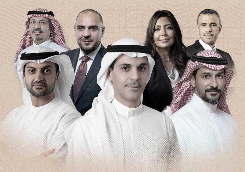 أكبر 30 شركة لإدارة الأصول في الشرق الأوسط 2021