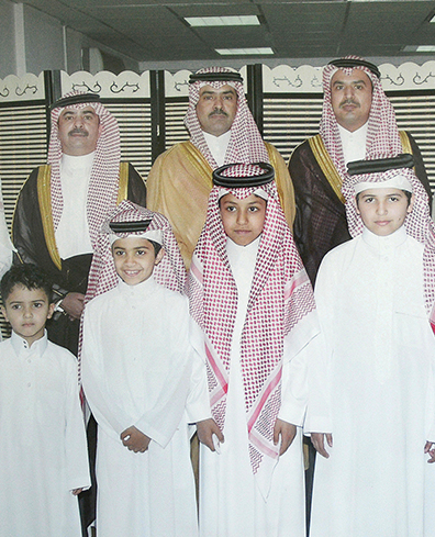 The Arab World's Richest Families
