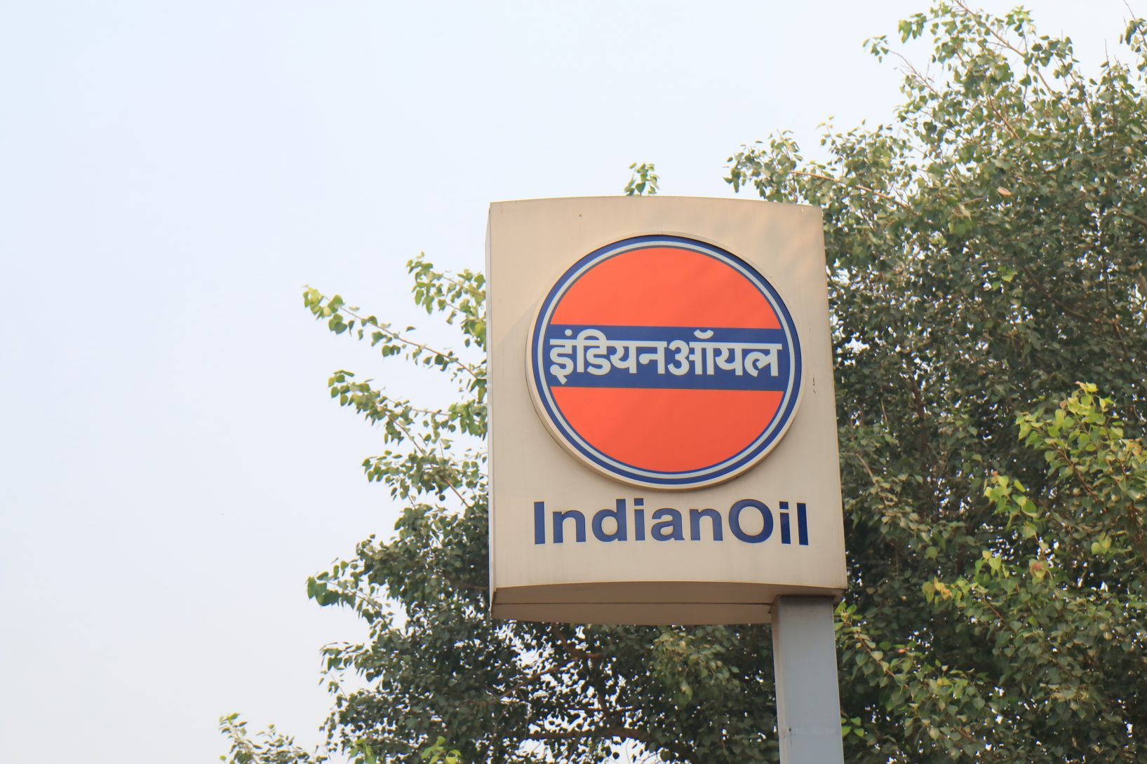 IndianOil Buys Shell's 17% Stake In Oman's Mukhaizna Oilfield For $329 Million