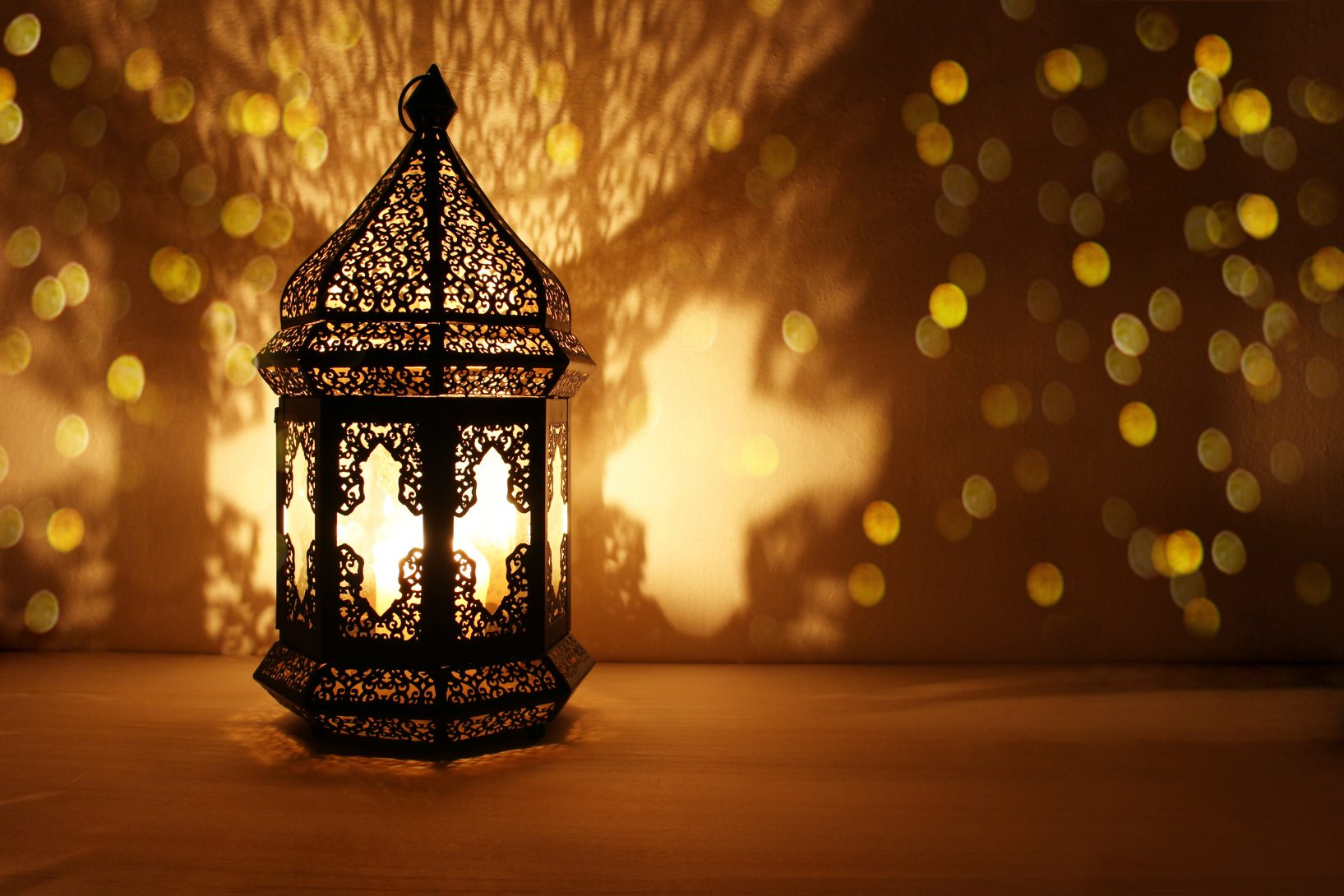 Ramadan Start Date To Be Announced On May 15