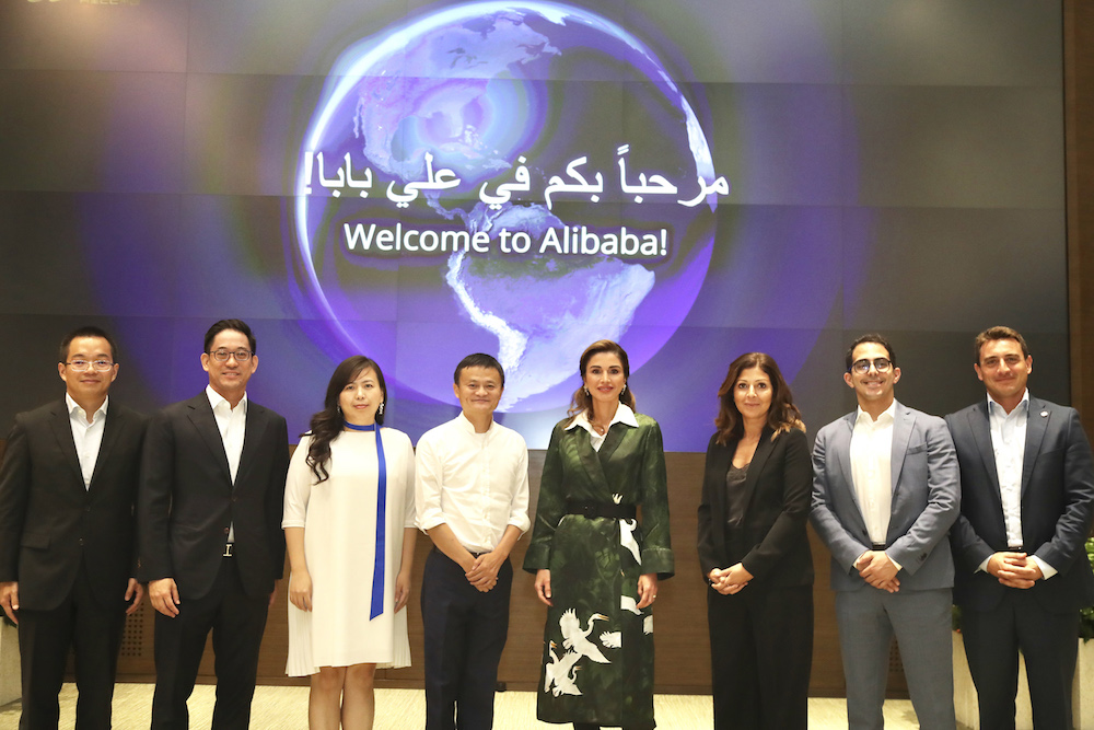 Queen Rania Visits Alibaba As Jack Ma's Guest-Of-Honor To The XIN Conference